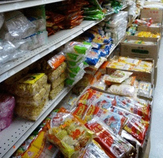 Asian Grocer in East- Ref: 10004