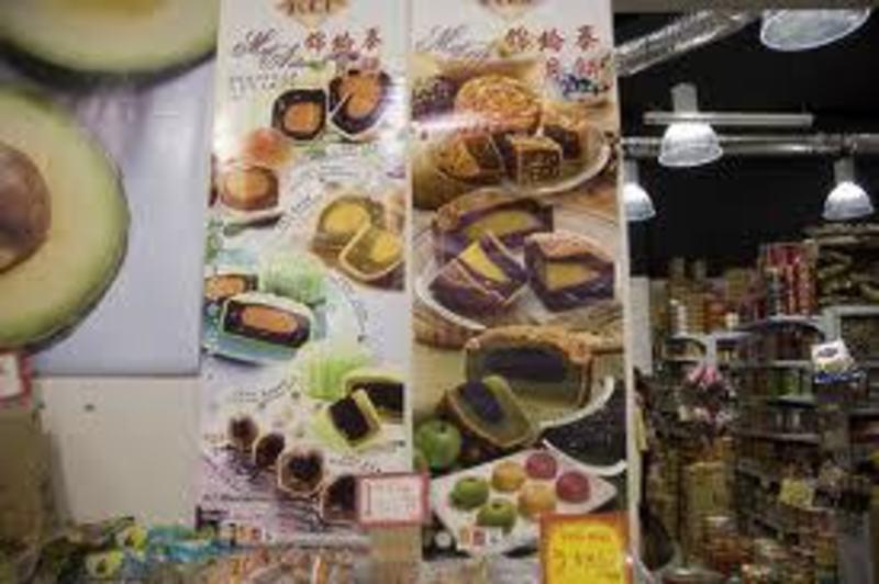 asian-supermarket-near-richmond-ref-10613-1