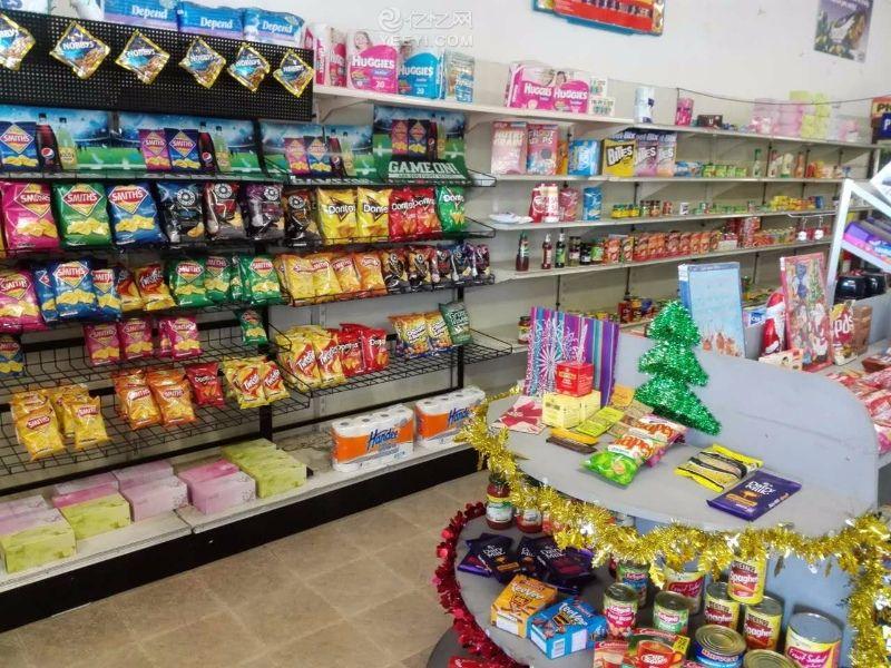 General Store / Milk Bar (AZ042)