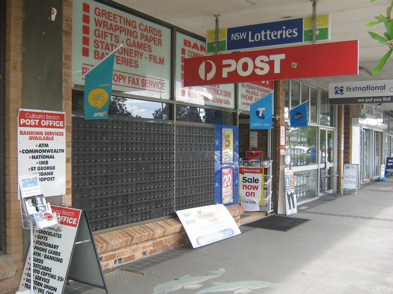 Culburra Beach Licensed Post Office and Tatts (DB2615)