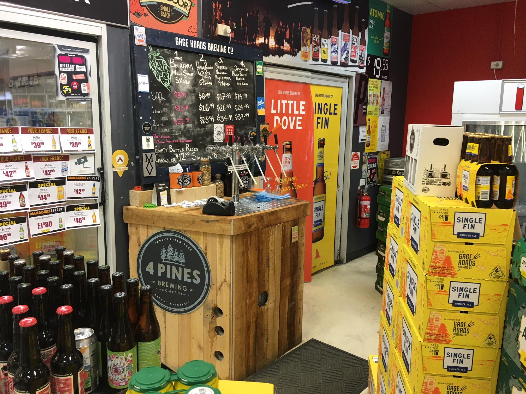 Liquor Store (6159)