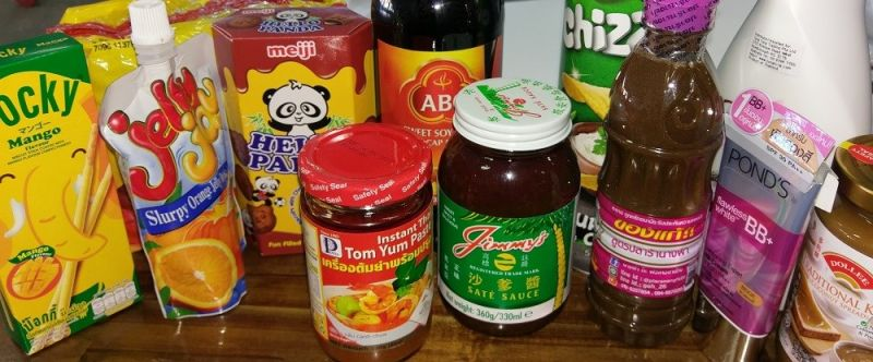 Huge Asian Grocer in a Growing and Thriving Multi-cultural City