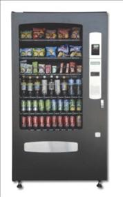 new-ausbox-vending-machine-business-premium-locations-part-time-full-time-8